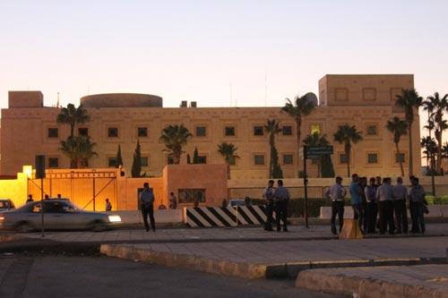 بيان صادر عن السفارة الأمريكية في عمان