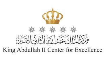 مدير الدفاع المدني يلتقي وفد مركز الملك عبدالله الثاني للتميز