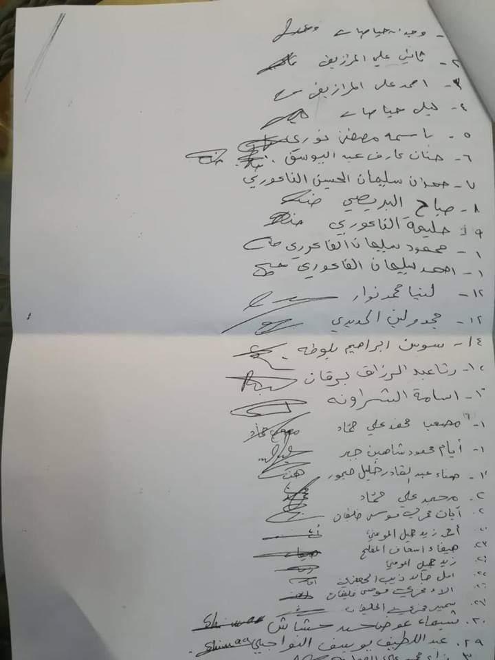 صدور حكم بالهدم ضد مدرسة البشيري في البلقاء ..