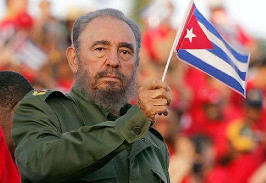 """طارق خوري  ..  """"كوبا السنديانة العصية """""""