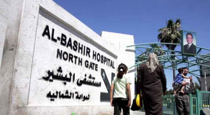 مكافحة الفساد تحيل ملف مستشفى البشير إلى الإدعاء العام