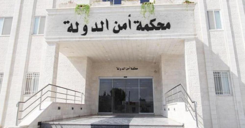 """أحكام مشددة على متهمين بالترويج لـ""""داعش"""""""