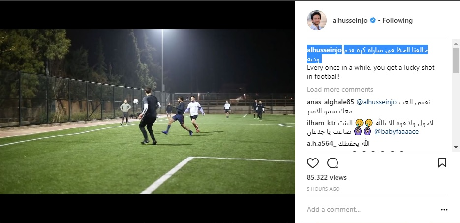 الامير حسين يسجل هدفا بمباراة ودية