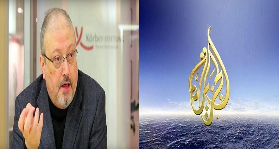 الجزيرة تتبنى كاتبين أردنيين على شاشتها للهجوم على السعودية  .. مياومات ومخصصات وتوجيهات أيضا