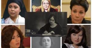 هؤلاء قدمن رائدة تحرير المرأة هدى شعراوى على الشاشة ..  احتفالا بذكرى ميلادها