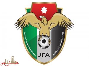 اتحاد كرة القدم يبحث سبل التعاون مع نظيره الألماني