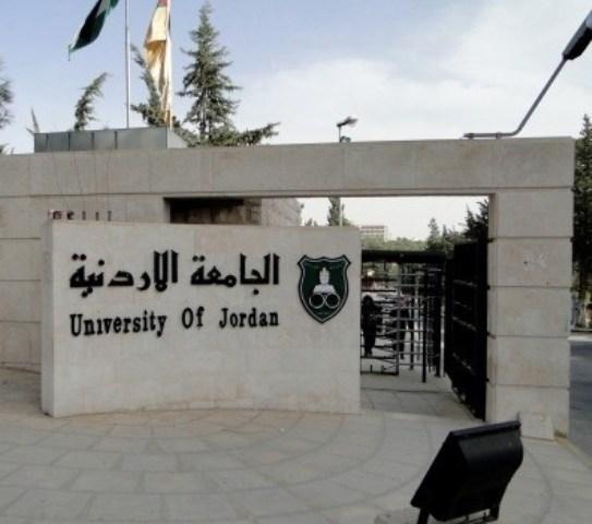 بدء فعاليات الملتقى الثاني لطلبة الجامعات الاردنية حول التطرف والارهاب