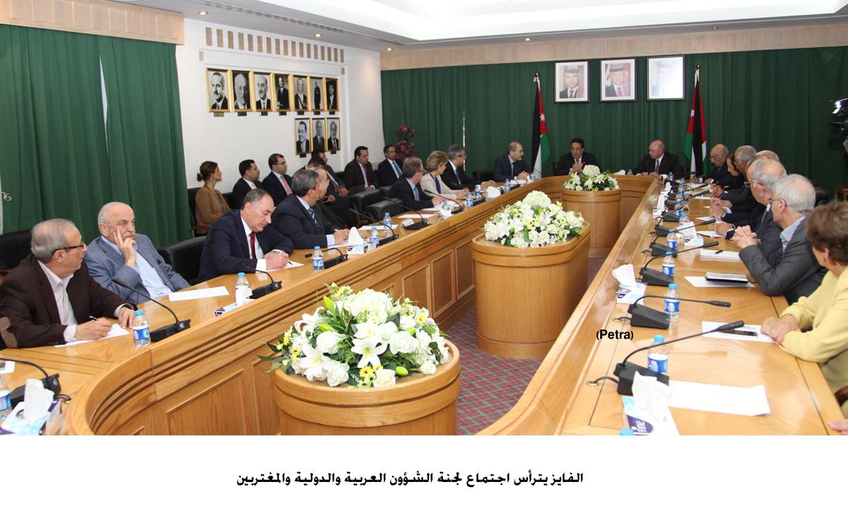 الفايز يترأس اجتماع لجنة الشؤون العربية والدولية والمغتربين