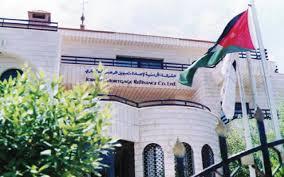 قرض 5 ملايين دينار إعادة تمويل للبنك العقاري المصري العربي