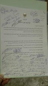 مذكرة نيابية لاعادة الشيشاني والحمود والعلاوين والزبن والقضاة الى عملهم