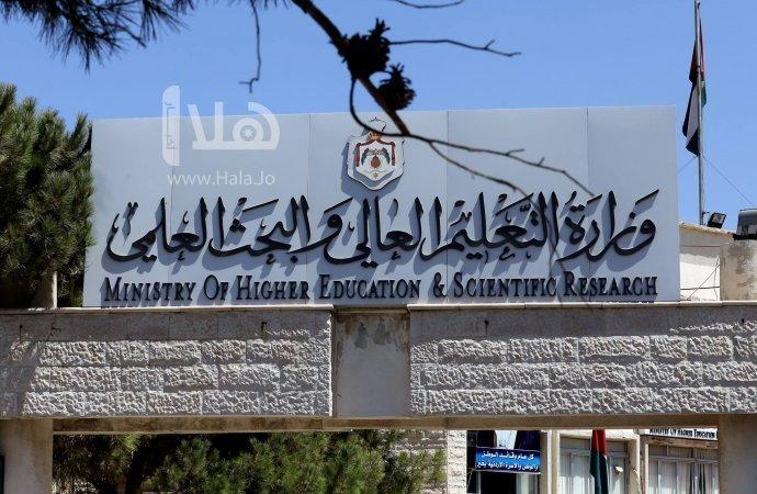 """""""التعليم العالي"""" يدرس الموافقة على إنشاء 3 جامعات طبية"""