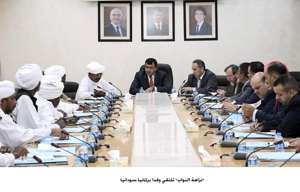 """""""نزاهة النواب"""" تلتقي وفداً برلمانياً سودانياً"""