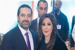 إليسا: ما قادرة أصدق الرئيس الحريري