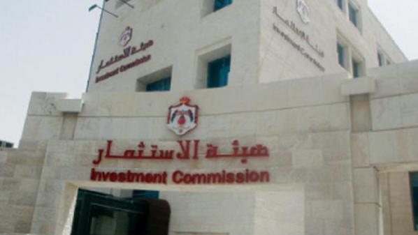 هيئة الاستثمار تعرض لمستثمرين مصريين الفرص المتاحة في الأردن