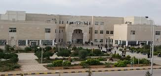مجلس امناء جامعة ال البيت يعدل نظام اسكان العاملين