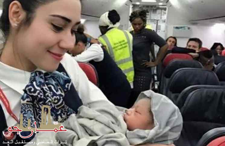 الخطوط الجوية التركية تتكفل بتعليم وتوظيف طفلة ولدت على متن طائرتها