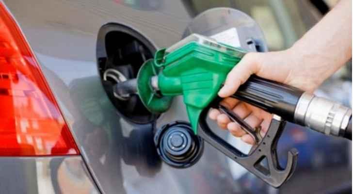 وزارة الطاقة: انخفاض أسعار النفط 2.2% في بداية شهر آب الجاري