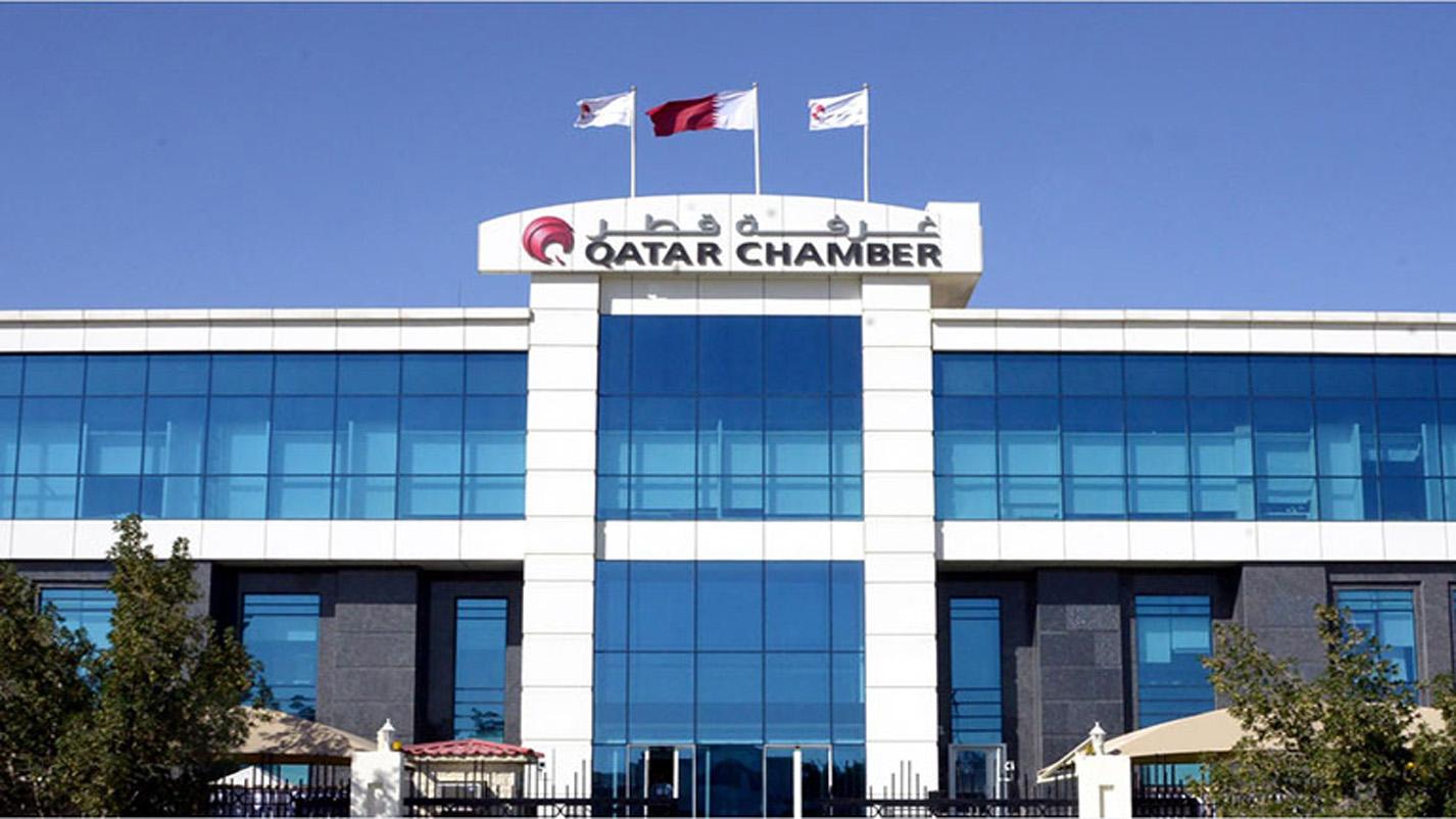 غرفة قطر تبرم 15 اتفاقية تعاون مع شركات تركية