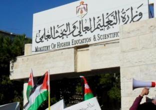 امام وزير التعليم العالي