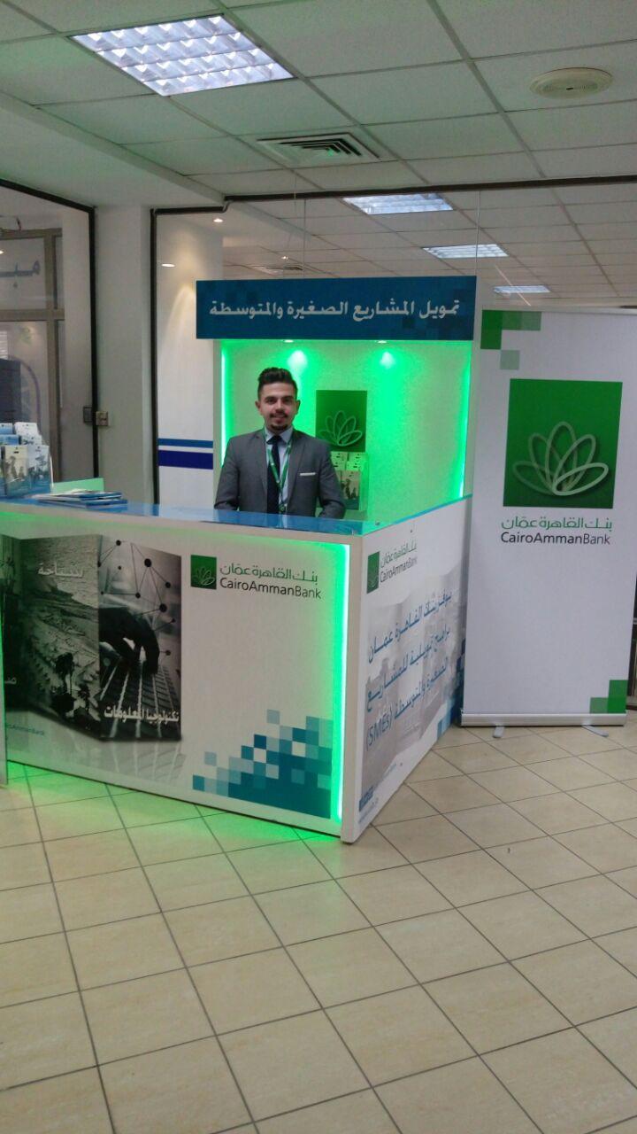 جلسة غرفة تجارة عمان تبرز ريادية بنك القاهرة عمان في دعم المشاريع الصغيرة والمتوسطة