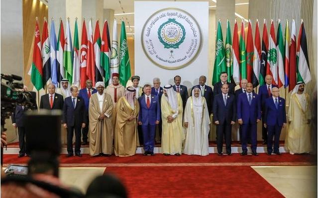 """""""عمان جو"""" تنفرد بنشر نص البيان الختامي للقمة العربية"""