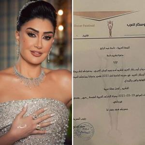 غادة عبد الرازق تحصل على جائزة أفضل ممثلة عربية