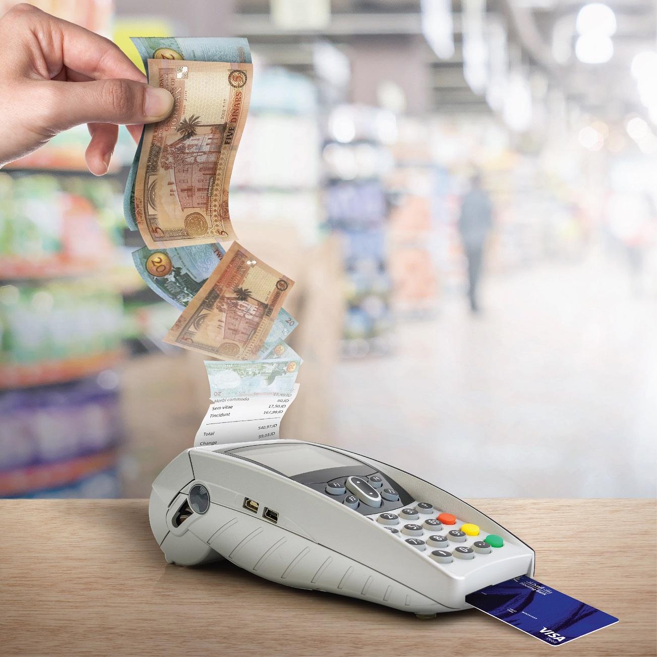 بنك الاسكان يروج لاستخدام بطاقات visa بالتعاون مع فيزا العالمية