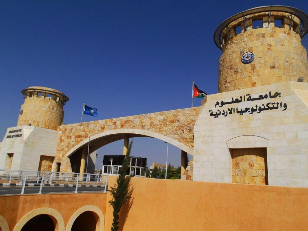 """جامعة العلوم والتكنولوجيا"""" الثامنة عربيا في تصنيف """"التايمز"""""""