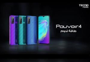 """""""تكنو موبايل"""" تعلن عن اطلاق جهازها الجبار بوفوار 4 """"  Pouvoir 4 """" بإصدارينPouvoir 4 Pro و Pouvoir 4"""