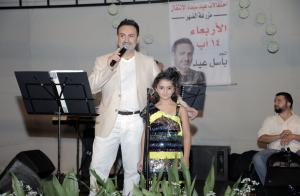 باسل عيد يحيي حفل مميز في مهرجان مزرعة الضهر