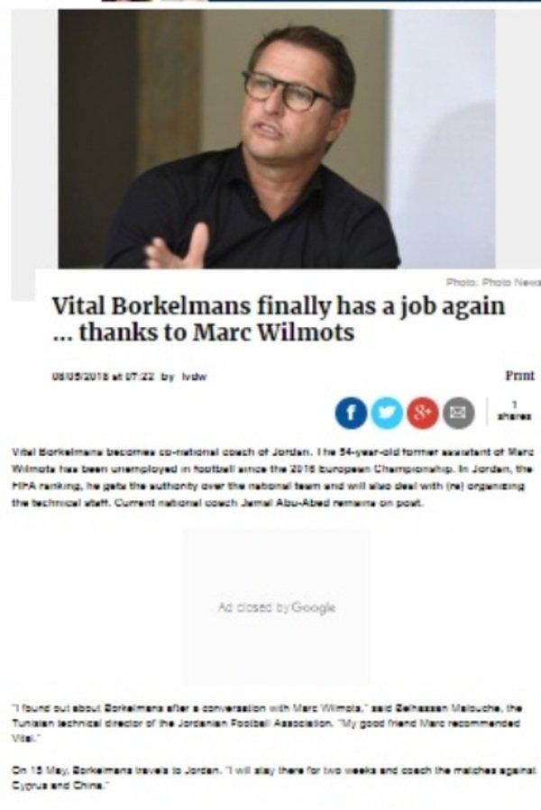 عمان جو يكشف: مُسميات تلاعب بها الاتحاد الأردني حول منصب بوركلمانز