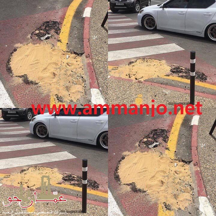 أورانج تهدم جهود أمانة عمان في تجميل شوارع العاصمة