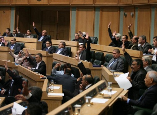 """""""النواب"""" يمنح صفة الضابطة العدلية للحرس الجامعي"""