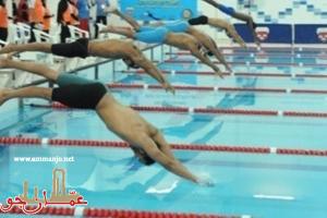 منتخب السباحة يشارك ببطولة الكومن في بلغاريا