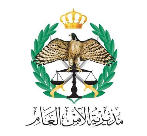 العميد المهندس أحمد الوراوره المناصب تزهو بكم