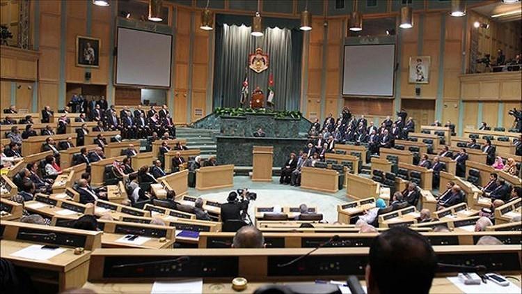 مؤتمر برلماني للسكان والتنمية في مجلس الاعيان الثلاثاء المقبل