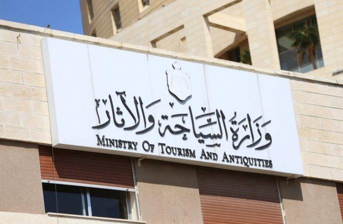 وزارة السياحة والاثار جاهزين .. !!