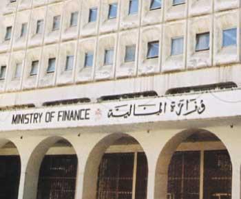 بيان هام من وزارة المالية .. !!