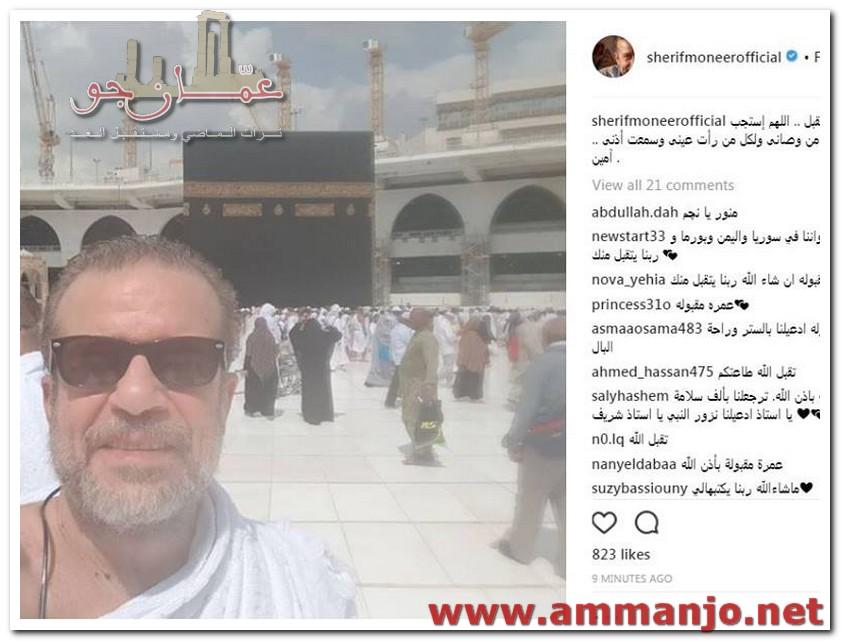 شريف منير من داخل الحرم الملكي: اللهم استجب دعائي