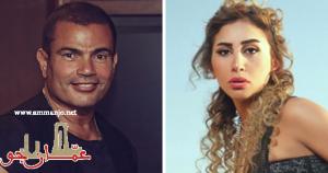 إعلانات رمضان: دينا الشربيني شرط الهضبة .. نانسي عجرم وتامر حسني معاً